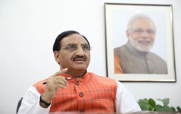 Education Minister Ramesh Pokhriyal congratulates JEE advanced toppers